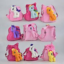 Рюкзак детский Пони C 29163 (200)