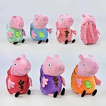 Рюкзак мягкий Свинка Пеппа РР С 31182 (60) 6 цветов