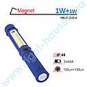 Фонарик RIGHT HAUSEN MAGNET 1W+1W COB LED 3*AAA голубой HN-312054, фото 2