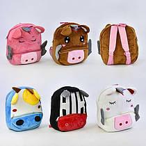 Рюкзак мягкий Животные С 31180 (150) 5 видов
