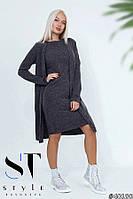 Стильный комплект платье с кардиганом из ангоры размеры S-L, фото 1