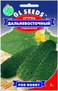 Огурец Дальневосточный, пакет 1г - Семена огурцов