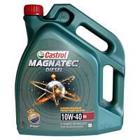 Castrol Magnatec Diesel 10w40 5л SL/CF A3/B4