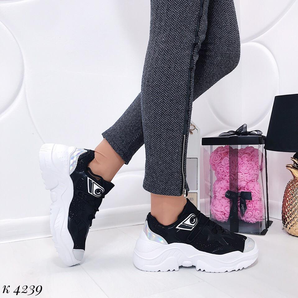 ecf537c93187 Женские черные кроссовки на белой подошве.Маломерят.