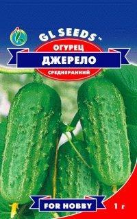 Огурец Джерело, пакет 1г - Семена огурцов