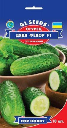 Огурец Дядя Федор F1, пакет 10 семян - Семена огурцов, фото 2