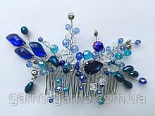 Гребень с хрустальными бусинами Небесно Голубой Свадебное украшение в прическу