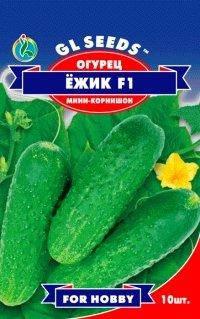 Огурец Ёжик F1, пакет 10 семян - Семена огурцов, фото 2