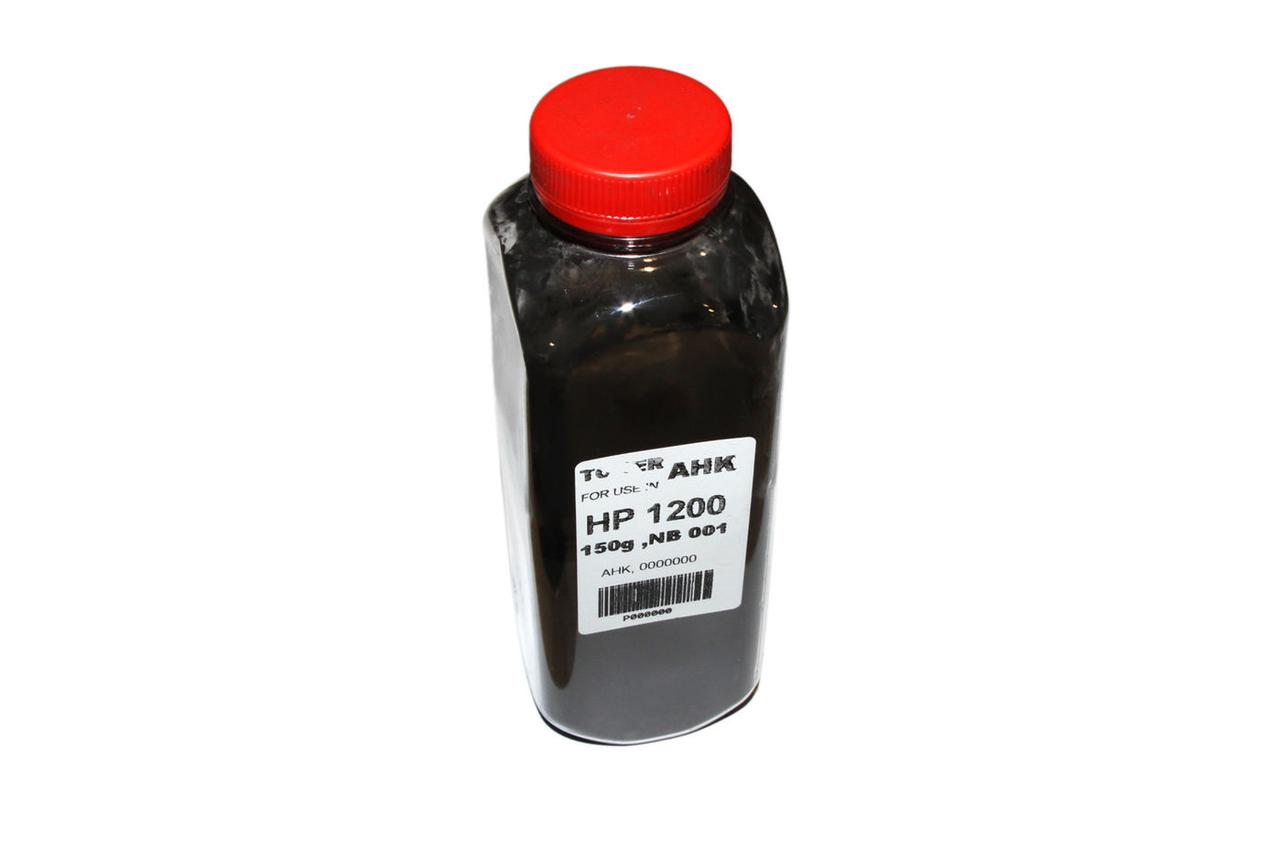 Тонер HP LJ 1200/1000/1300 Canon MF3110/LBP3200 150 г AHK 1400870