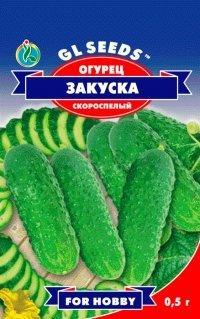 Огурец Закуска, пакет 0,5г - Семена огурцов