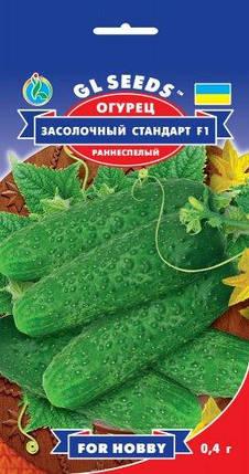 Огурец Засолочный стандарт, пакет 0,5г - Семена огурцов, фото 2