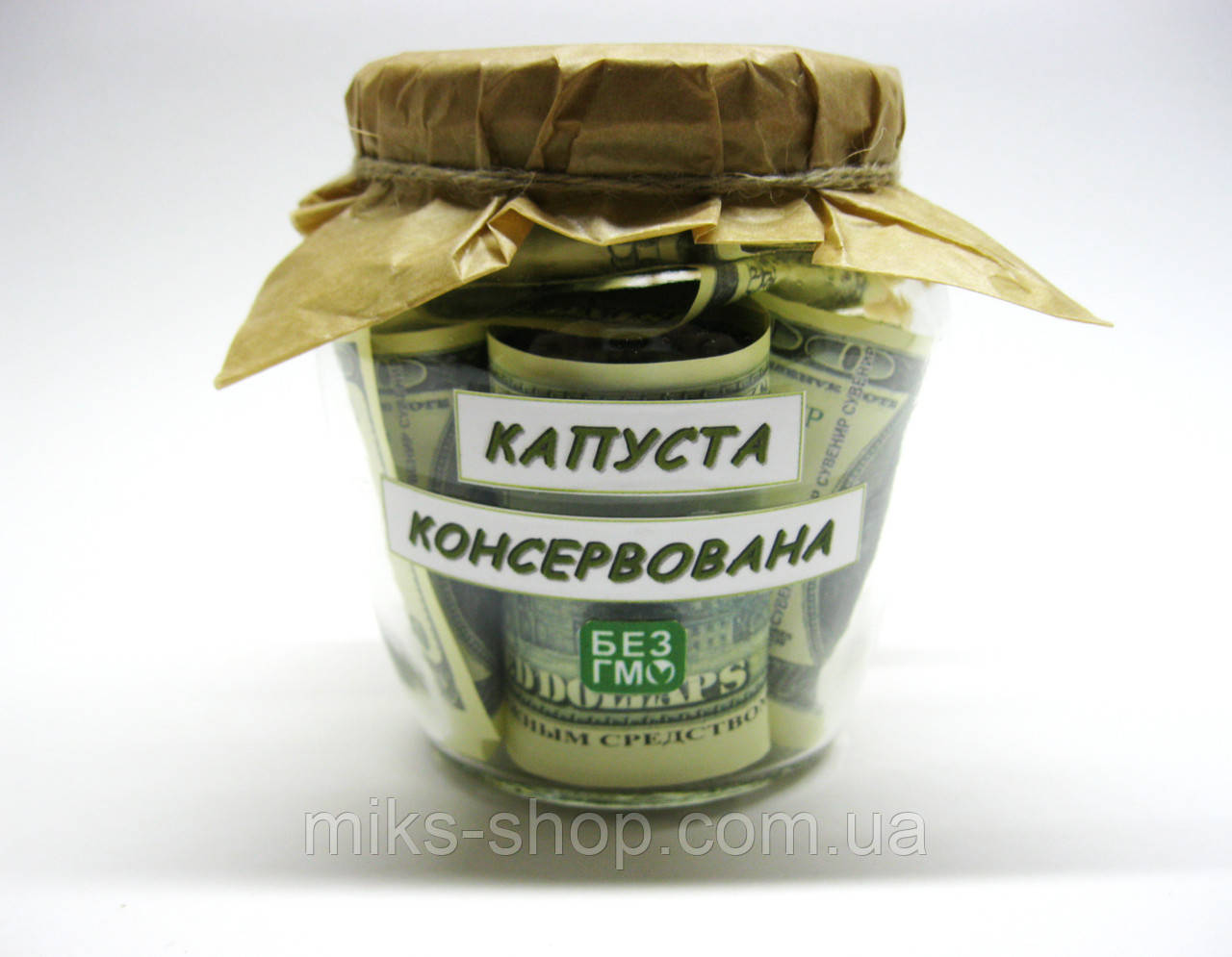 Сувенир Денежная банка