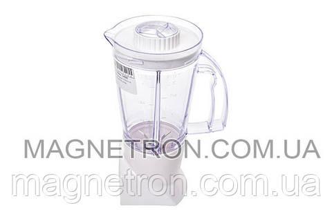 Чаша блендера 1000ml для кух. комбайна Moulinex MS-5785595