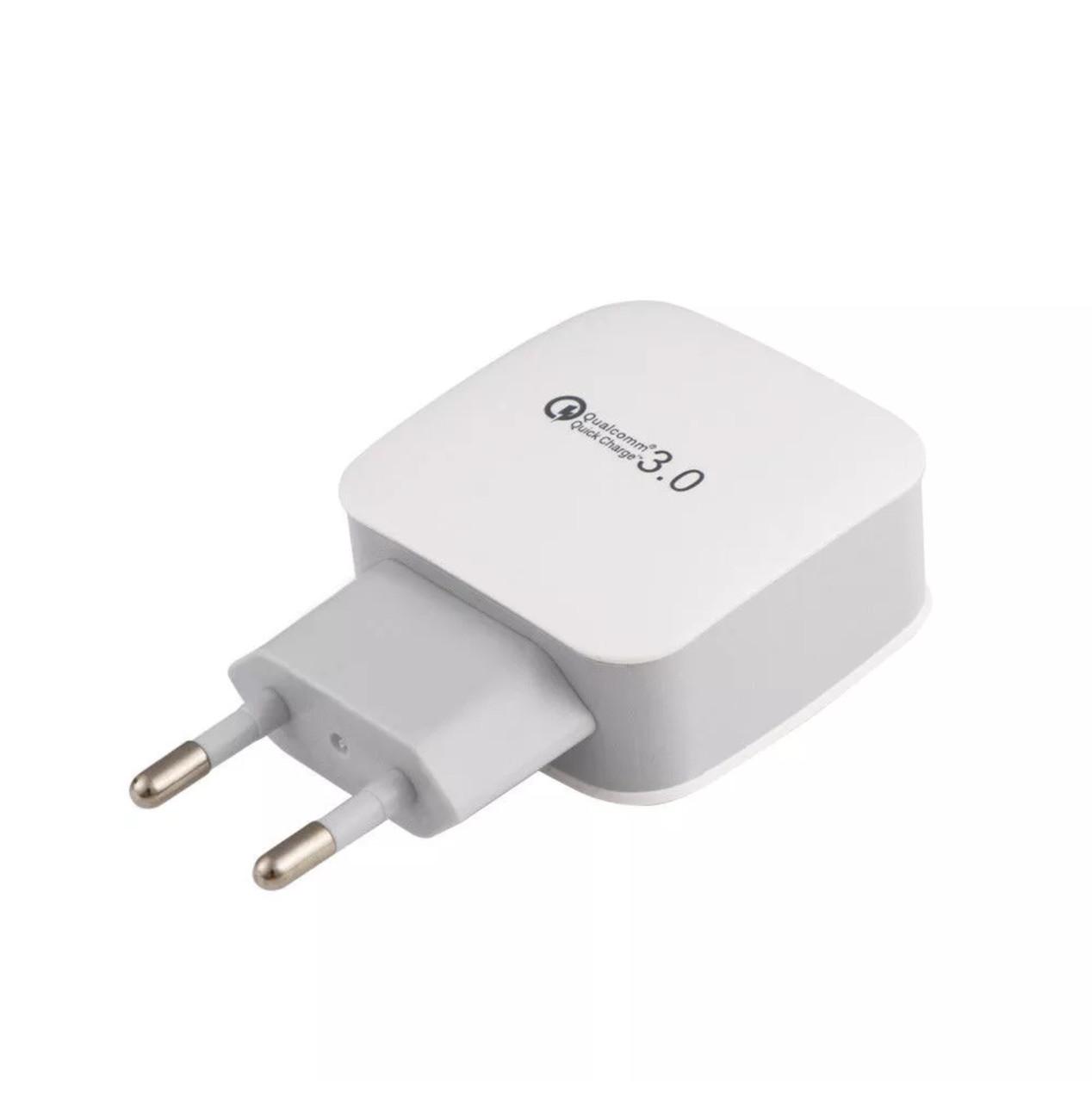 Сетевое зарядное устройство быстрой зарядки Qualcomm Quick Charge 3.0 1USB  (белый)