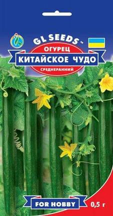 Огурец Китайское чудо, пакет 0,5г - Семена огурцов, фото 2