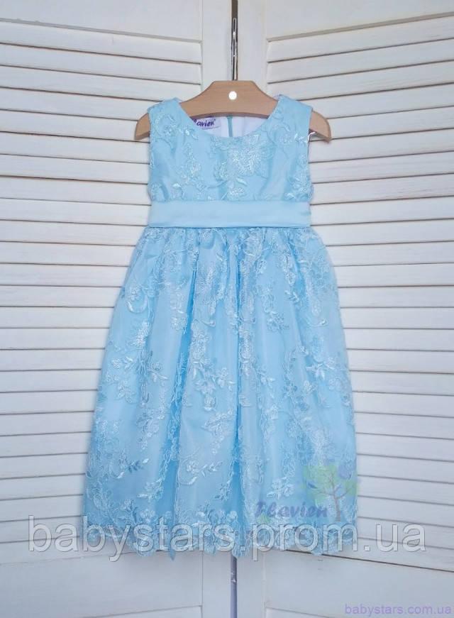 нарядные платья для девочек голубого цвета