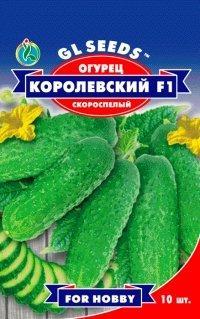 Огурец Королевский F1, пакет 10 семян - Семена огурцов
