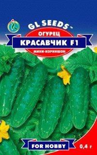 Огурец Красавчик F1, пакет 0,4г - Семена огурцов, фото 2
