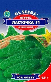 Огурец Ласточка F1, пакет 0,5г - Семена огурцов