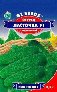 Огурец Ласточка F1, пакет 0,5г - Семена огурцов, фото 2
