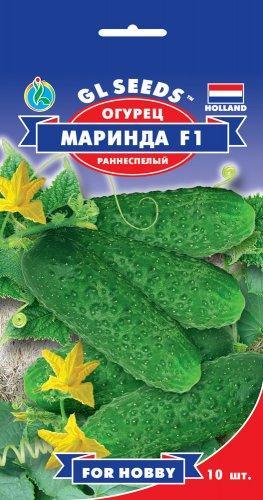 Огурец Маринда F1 партенокарпик, пакет 10 семян - Семена огурцов