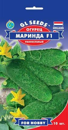 Огурец Маринда F1 партенокарпик, пакет 10 семян - Семена огурцов, фото 2