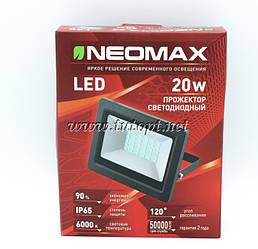 Прожектор Светодиодный NeoMax NX20 20W LED IP65 6500K 120 градусов