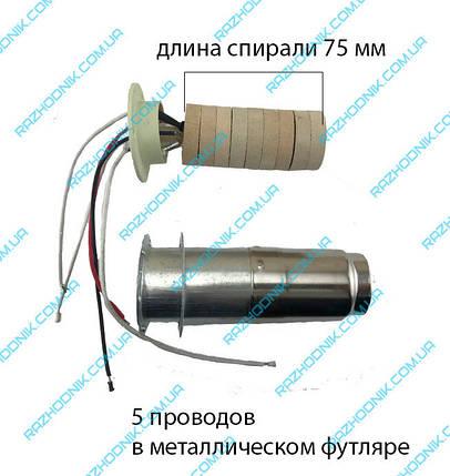 Нагревательный элемент на фен DWT УНИВЕРСАЛЬНЫЙ , фото 2