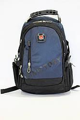 Рюкзак малого размера (13067)