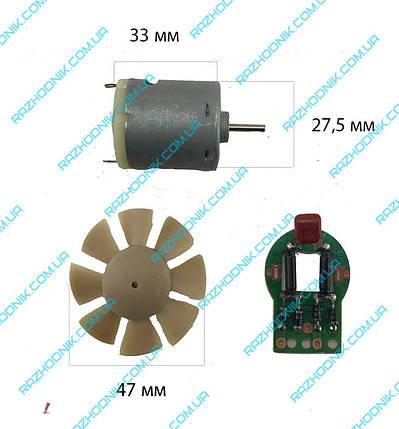 Мотор фена (1 тип Ferm) Универсальный , фото 2