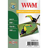 Фотобумага WWM полуглянцевая A6 10x15 280 г/м2 100 л Luster Series LU280.F100