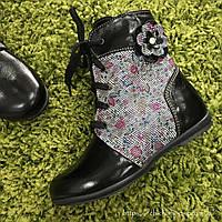 Черные кожаные ботинки Берегиня 27размер