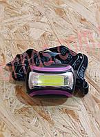 Налобный фонарь COB Headlight СН-2016