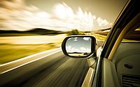 Автомобильные зеркала № 1
