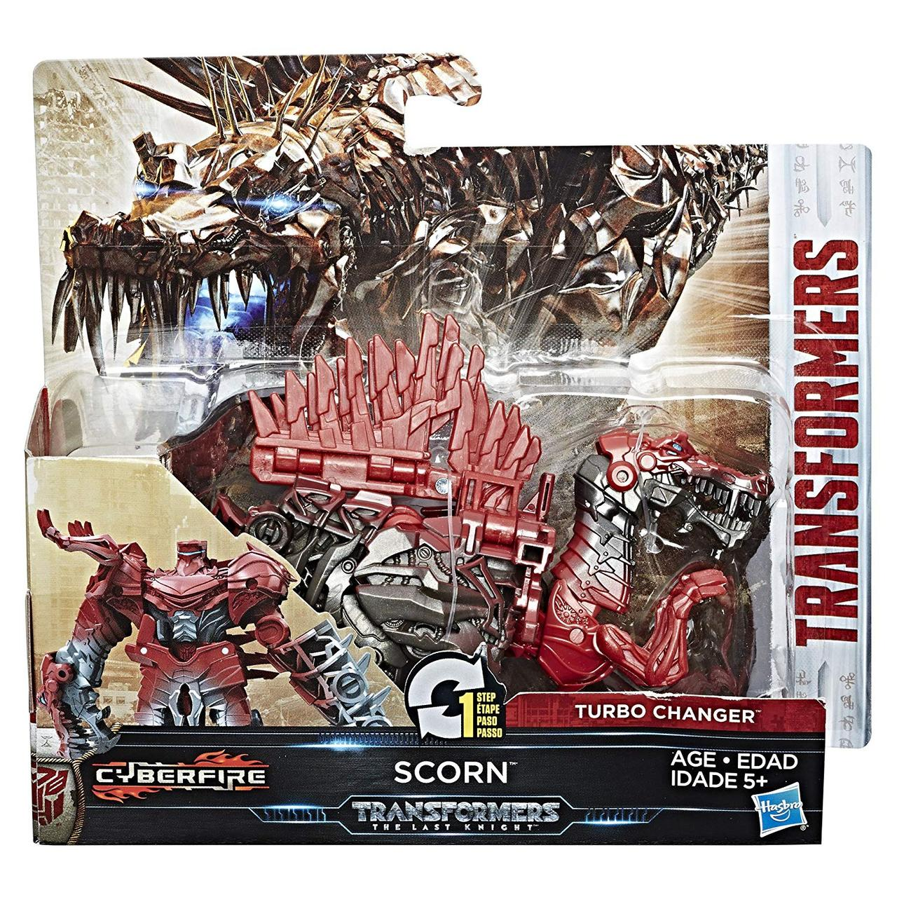 Transformers: The Last Knight 1-Step Turbo Changer Scorn - Турбо Чейнджерс MV5 Солнце Hasbro transformer C3134