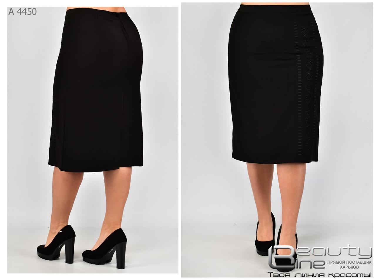 Женская юбка в большом размере р. 52-60