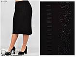 Женская юбка в большом размере р. 52-60 , фото 2