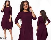 Модное платье миди для полных (марсал) 826650