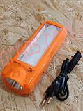 Аккумуляторный фонарь YJ-1027T, фото 3