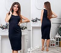 Платье женское стильное облегающее, размер: 42-44,44-46,48-50,50-52 (мод. 324) Разные цвета, фото 1
