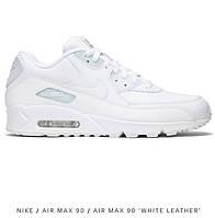 2747a16c Стильные женские кроссовки Nike Air Max 90, женские кроссовки найк аир макс  90(реплика