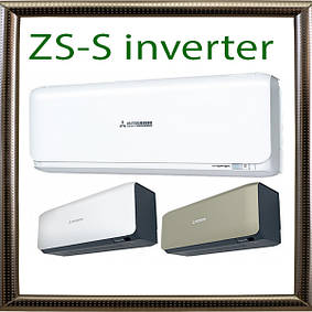 Серия SRK ZS-S (до -15С) inverter кондиционеры Mitsubishi Heavy