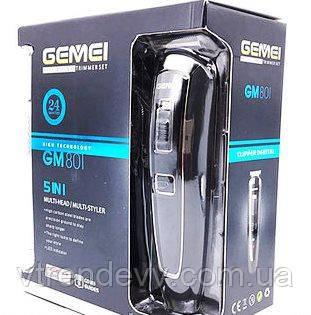 Машинка для стрижки триммер Gemei GM-801 Original 5 в 1