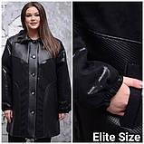Демисезонная куртка  в большом размере 62.64.66.68.70.72, фото 3