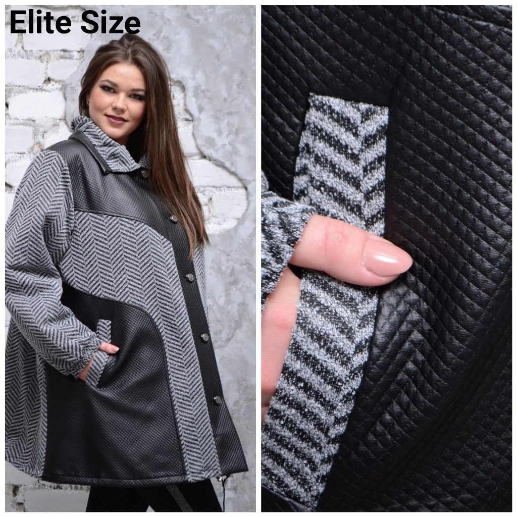 Демисезонная куртка  в большом размере 62.64.66.68.70.72