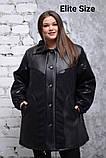 Демисезонная куртка  в большом размере 62.64.66.68.70.72, фото 4