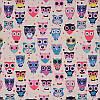 Ткань для штор Cute, фото 4