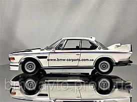 Коллекционная модель BMW 3.0 CSL, Heritage Collection, 1:18 scale, Motorsport