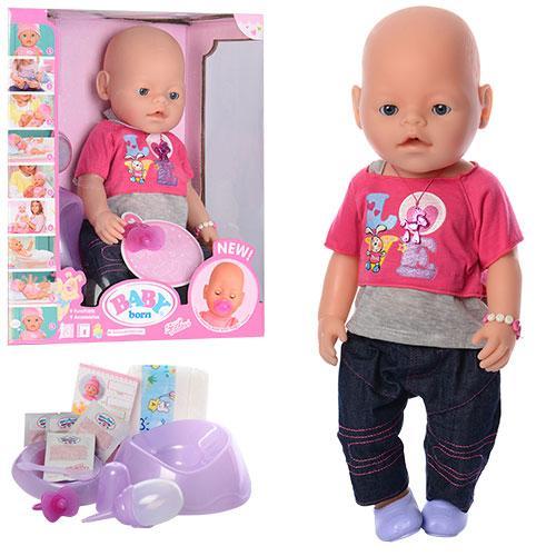"""Пупс """"Baby"""" Беби Борн (с магнитной соской) арт. 8020-467"""