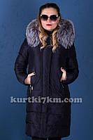 Красивый зимний женский пуховик   Peercat №18775